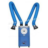 供应焊烟净化专用LB-JZS双臂式焊接烟尘净化器