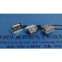 Af 短体10.6USB端子镀金母座&前2插脚 后四针DIP 6.3H 直边 LPC白胶