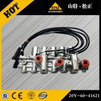 小松pc300电磁阀组 日本原装进口 湖南益阳小松配件店 15069702015