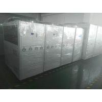 本森BS-50A冷冻机厂家直销