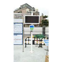 奥斯恩空气质量监测 PM2.5粉尘监测系统