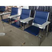 [北魏】SY010豪华输液椅厂家*高档输液椅*高级输液椅