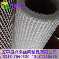防裂网内墙 防裂钢筋网 网格布生产流程