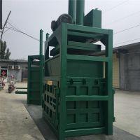 富兴金属压包机 生活垃圾挤压机 20吨液压打包机厂家