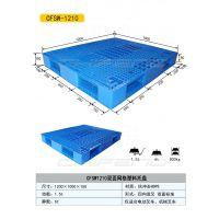 全国销售德扬物流设备厂家田字网格超轻一体塑料托盘