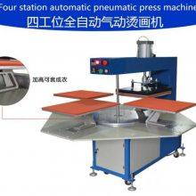 厂家直销多功能液压自动四工位旋转式烫钻机 恒钧鞋垫商标热转印机器