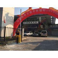 广州和富汽车销售出入口升级改造安装车牌识别系统