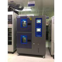 高低温试验柜|高低温测试箱品牌