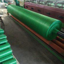 工地盖土网叫什么名字 盖土网针数 防尘网的材质