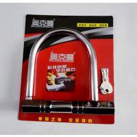 厂家直销专卖奥克曼817摩托车锁电动车锁自行车液压钳U型锁防盗