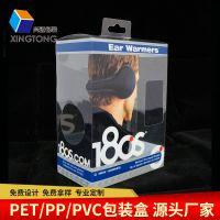 寮步厂家订制PP小塑料盒 长方形PVC塑料子 五金汽配包装盒定做