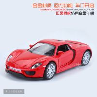 马珂垯迷你合金汽车模型组合大众保时捷仿真儿童玩具车模带回力