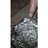 【厂家直销】天然 鳞片石墨 石墨粉  高碳 高纯 膨胀石墨粉