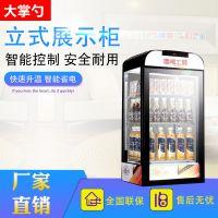 超市商用咖啡饮料保温热饮料展示柜便利店陈列柜 立式加热柜