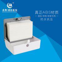 北奥 手纸盒洗手间塑料挂墙式方形半透明卫生间纸盒纸巾盒 批发