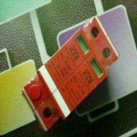 长沙科盛嘉配电柜单相电源防雷模块KSJ-M/2AC60