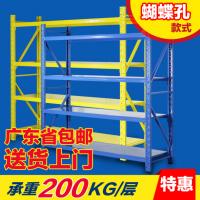 东莞三思得供应中型层服装布料轻量型中型仓库仓储库房货架