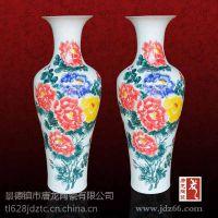 景德镇落地大号瓷瓶瓷器摆件 花开富贵家居酒店送礼装饰