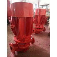 厂家直销XBD15/20-HY室内消火栓泵,消防稳压泵什么定额、喷淋泵系统压力