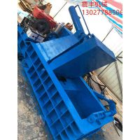 震丰机械长期供应 不锈钢废料压块机设备 质量保证 价格公道