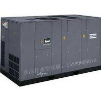 福建阿特拉斯GA90食品行业空气压缩机,厦门螺杆机售后服务