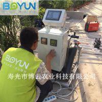 江苏热销可批发智能温室专用7寸控制界面简单易操作温室施肥机