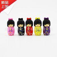 日本卡通人物和服造型创意U盘定制 日本人偶娃娃U盘外壳套优盘壳