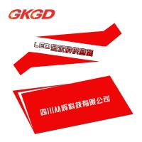 高科P7.62户内表贴单红从辉科技