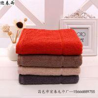 迎春雨 纯棉毛巾厂家批发 外贸纯棉毛巾直销 品质高价格低