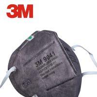 3M 9041/9042活性炭口罩 防汽车尾气有机气体防雾霾防甲醛口罩