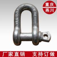 重庆厂家批发美标D210型卸扣1-100T