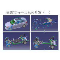 专业FMEA培训商 徐州世奇 一站式汽车工程服务平台