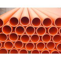 河南橘红色MPP高压电力穿线管——抗高温耐高压电力管材厂家直销
