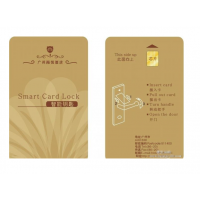 供应容量8K的CPU卡 酒店会员专用非接CPU芯片印刷卡厂家