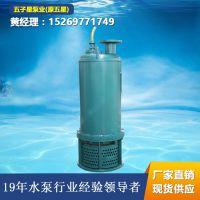 BQS排污泵价格 75KW排污泵原厂批发零售