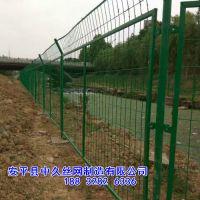 防眩板隔离道路护栏 高速公路中间防眩网护栏网