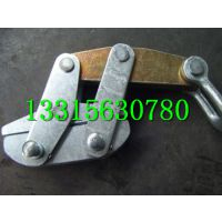 防捻钢丝绳卡线器拉紧器 防捻钢丝绳卡线器 汇能