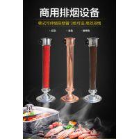 博胜;升降排烟管商用排烟罩烧烤吸烟管