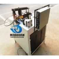 佛泊自动化2-8钢筋碰焊机 金属对焊机 不锈钢焊接机 碰圈机