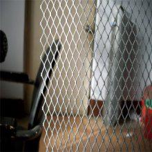 不锈钢钢板网 钢板网厂 菱形防护网