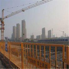 施工现场基坑护栏 防护栏杆警示 改建施工防护网