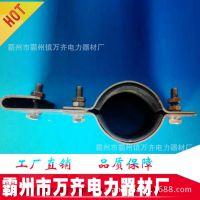 单芯电缆固定抱箍 铝合金材质 JGX-6单孔悬挂式电缆固定夹具