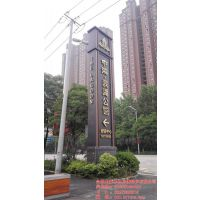合肥龙泰(在线咨询),滁州精神堡垒,创意精神堡垒