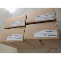 超声波液位计传感器|FMU30-AAHGAAGGF E+H