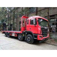 贵州江淮系列挖机平板拖车销售点 K5挖机平板车直销电话
