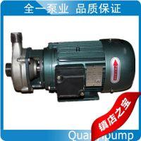 广州QUANYI/全一泵业 专业生产50FB-18DT型耐酸碱污水泵 卧式离心 防爆