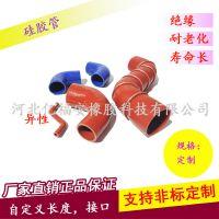 厂家直销 食品级硅胶软管 绝缘硅胶套管 硅胶异型管