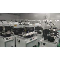 厂家供应锡膏半自动印刷机1.2米LED半自动印刷机
