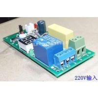 中西 倒计时 继电器模块库号:M375962 型号:M375962