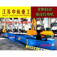 江苏中航重工厂家供应拉弯机 优质金属成型设备